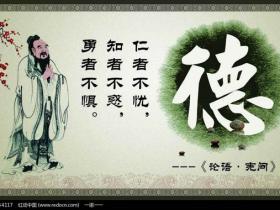 解决二十一世纪的社会问题,要靠孔孟学说跟大乘佛法