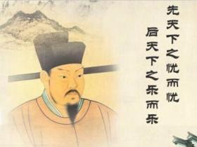 范仲淹为何能感得观音菩萨超度他的母亲?